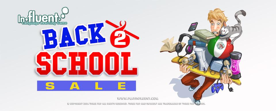 influent_Humble_back2schoolsale